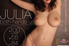 Julia Oppai – Both Hands Forbidden