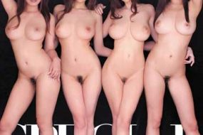 Julia Oppai – Best Hot Bodied Dream Girls – Large Orgies Special Julia Haruki Sato Yuna Shina Mitsuki Asuka